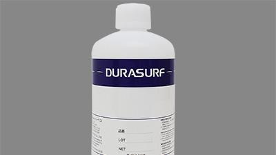 隽仕达为您介绍速干性含氟涂层剂的特点
